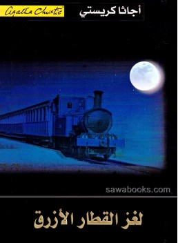 Mystery of the blue train