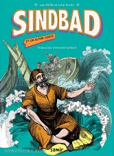 One thousand and one nights: Sindbad and one other tale