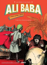 One thousand and one nights: Ali Baba and two other tales
