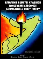 Struggle for independence 1499-1960
