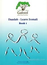 Daadah: Learn Somali Book 1