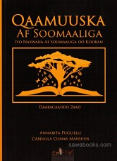 Dictionary of the Somali language