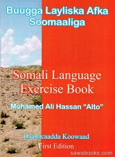 Somali Language Exercise Book
