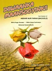 Poems of Abshir Nur Farah (Bacadle)