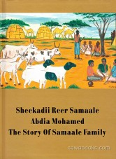 Story of Samaale Family