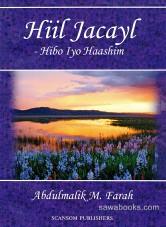 Hiil jacayl : Hibo iyo Haashim