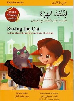 Let's rescue the kitten