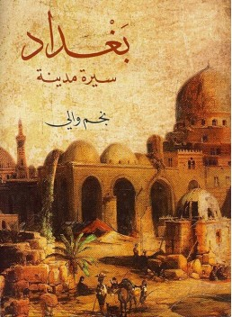 Baghdad: biography of a city