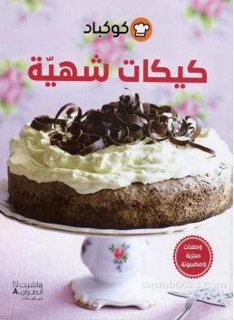 Luscious cakes
